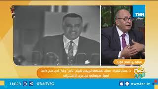 شقرة: الكتابات العربية والإسرائيلية تثبت وتؤكد انتصار مصر في حرب الاستنزاف