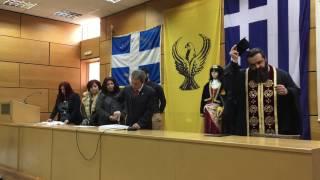 ΣΥΛΛΟΓΟΣ ΠΟΝΤΙΩΝ ΚΟΡΙΝΘΙΑΣ - ΚΟΠΗ ΠΙΤΑΣ 2017