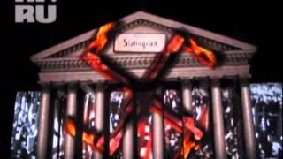 Мэппинг-шоу в Волгограде. 3D. свето-лазерное