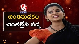 Padma Over CM KCR Village Chintamadaka | Padma Conversation With Radha | Teenmaar News | V6