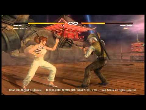 DOA5U KASUMI vs BRAD WONG