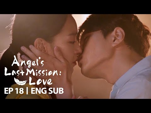 Kim Myung Soo Kisses Shin Hae Sun [Angel's Last Mission: Love Ep 18]
