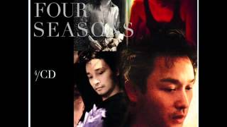 Leslie Cheung's Best Songs