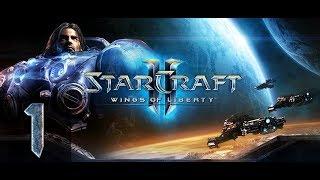 Смотреть Starcraft 2 - Wings of Liberty - Эксперт - Прохождение #1 онлайн