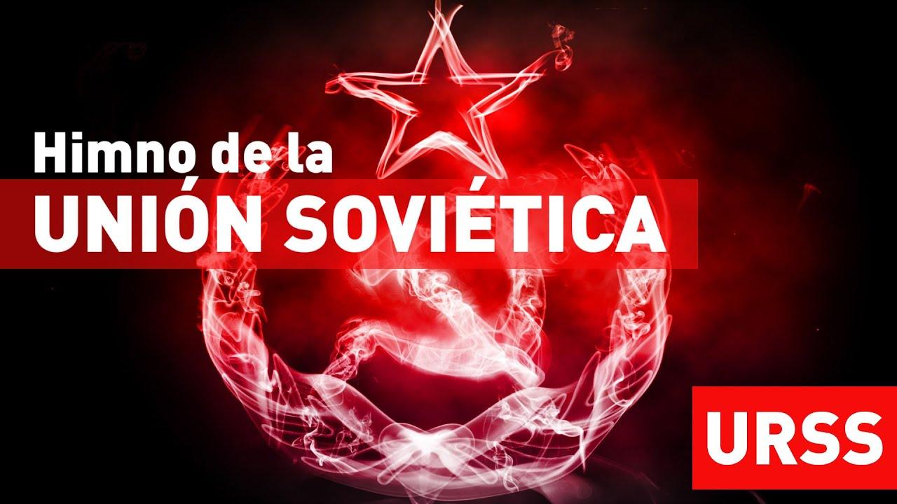 URSS: El himno de la Unión Soviética traducido al español (con subtítulos)