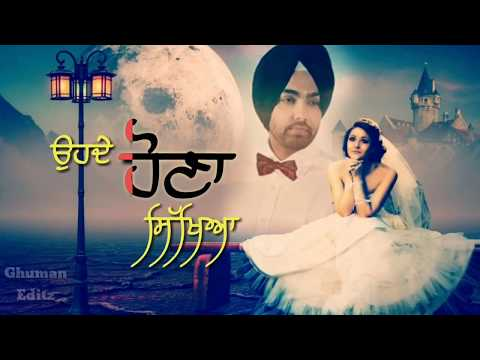 Adhoore Chaa Ammy Virk | New Punjabi Song | WhatsApp Status Video Download Link In Description