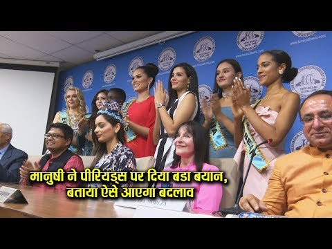 Manushi Chhillar is touring India to raise awareness about feminine hygiene.