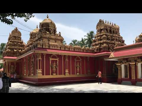 Mangaluru, Kudroli, Sri Gokarnatheswara Temple