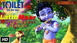 Gori Tu Latth Maar Song || Little Krishna Version || Toilet- Ek Prem Katha || Akshay Kumar