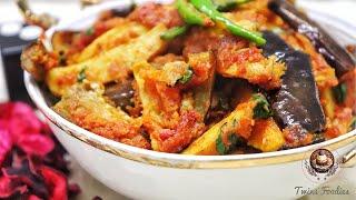 Arbi Baingan Ki Sabji /अरबी और बैंगन / Indian Best Recipe // BY PREETI SEHDEV