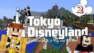 Minecraft | Visite de la Map Tokyo Disneyland par MarblePiggy #2 - [HD]