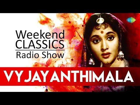 Weekend Classic Radio Show   Vyjayanthimala Special   वैजयंतिमाला स्पेशल   Rj Ruchi