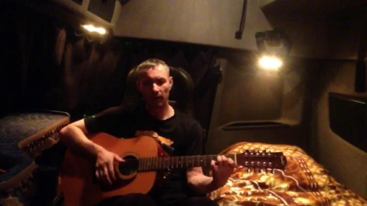 Вези меня извозчик под гитару.Песня А.Новикова - YouTube  извозчик