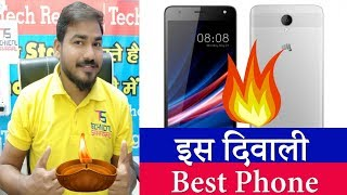Micromax Spark Go | Micromax spark go Review | Micromax Spark Go With Android Oreo (Go Edition)