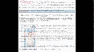 北陽・虻川美穂子、9・3に産休明け番組復帰 「母ならではの情報」に意欲...