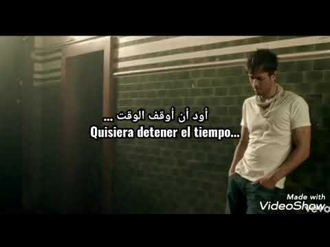 Download Enrique Iglesias Lloro por ti  lyrics مترجم بالعربي