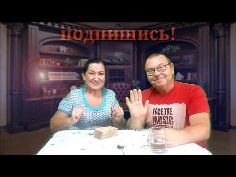 Развалится ли Украина? Уровень жизни при новой Верховной Раде! Идеальная пара #43