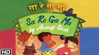 Lesson One - Sa Re Ga Ma (Anandji Shah) thumbnail