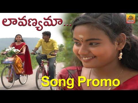Laavanyama Video Song Trailer - Love Songs - Folk Video Songs Telugu - Telangana Folk Songs