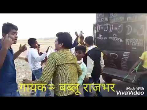 New hit bhojpuri song at dj dance BAJAO BAND BAJA