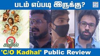 c-o-kadhal-public-review-c-o-kadhal-fdfs-c-o-kadhal-theatre-response-hindu-tamil-thisai