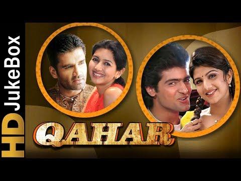 Qahar 1997 | Full Video Songs Jukebox | Sunil Shetty, Armaan Kohli, Sonali Bendre, Rambha