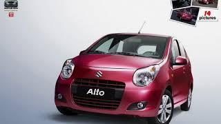 Suzuki Alto ( 2009 )