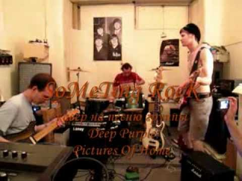 Pictures of Home (cover Deep Purple)