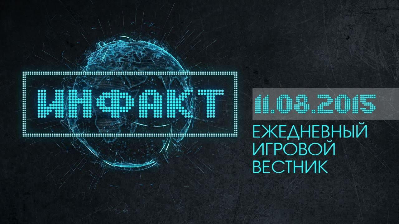 Новости украины сегодня смотреть онлайн на 19 00
