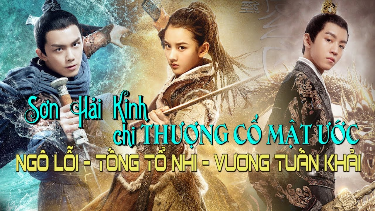 Kết quả hình ảnh cho Sơn Hải Kinh chi Thượng cổ mật ước