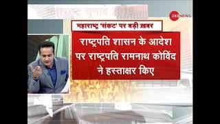 Maharashtra Government Formation: President Rule imposed in Maharashtra