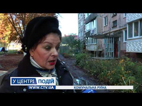 Союз ТВ Телекомпания: Комунальна руїна