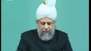 Francais Friday Sermon 28th October 2005 - Islam Ahmadiyya