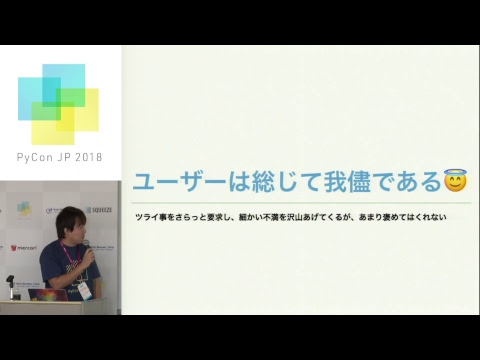 Image from 07-201_HomeSecurity with Python(Yuki Takino)