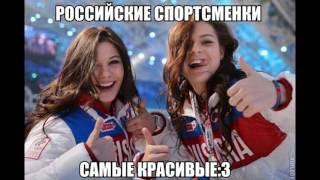 ФОТО ПРИКОЛЫ 2