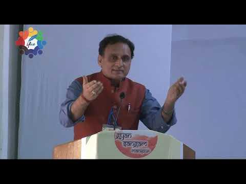 Prof. Rakesh Sinha | Hon'ble Member Rajya Sabha | Member, ICSSR, New Delhi