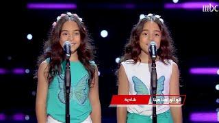 ألو ألو احنا هنا- لقاء وزينة علاء الدين- مرحلة الصوت وبس