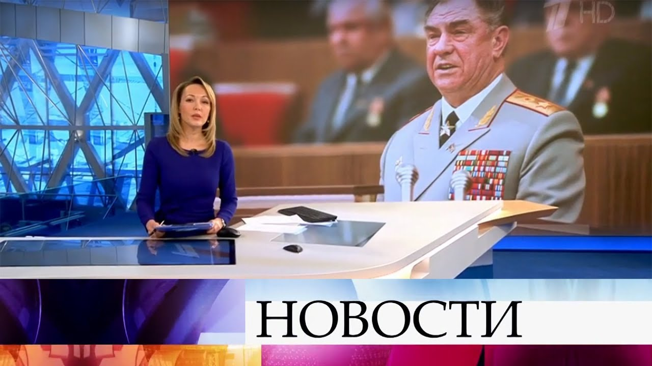 Выпуск новостей в 12:00 от 25.02.2020 Смотри на OKTV.uz