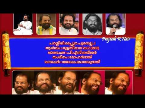 Parassini Madappura Purayalla...! Thulasi Mala Vol.2 (1998). (Prajeesh)