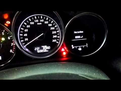 Сброс межсервисного интервала на мазде сх-5 Mazda 6 GJ