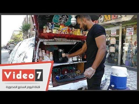 شاب يتحدى البطالة بسيارة -كافيه متحرك-  - 11:22-2018 / 7 / 10
