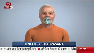 Benifits of Badrasana- the auspicious pose