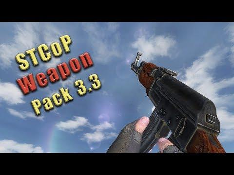 ВСЁ ОРУЖИЕ В STALKER STCoP Weapon Pack 3.3