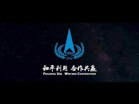 国家航天局官方宣传片 | China National Space Administration (CNSA) Official Promotional Video