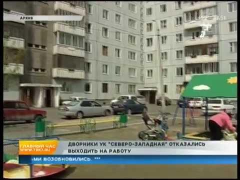 Октябрьский район Администрация Октябрьского района