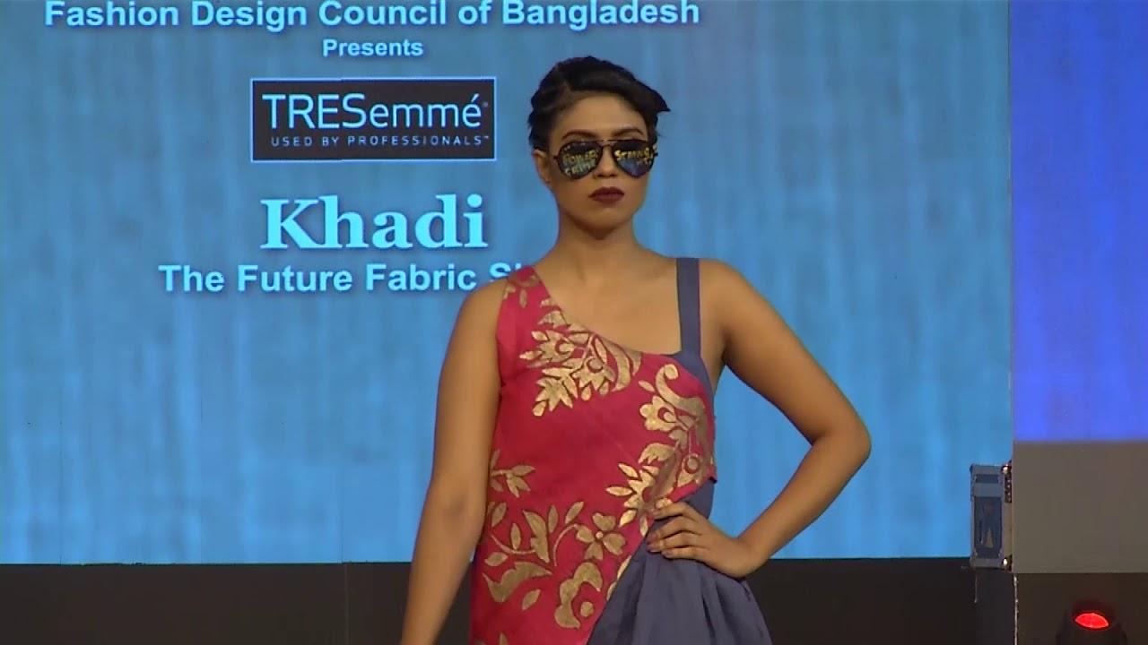 Kuhu Plamondon Khadi The Future Fabric Show 2017 Youtube