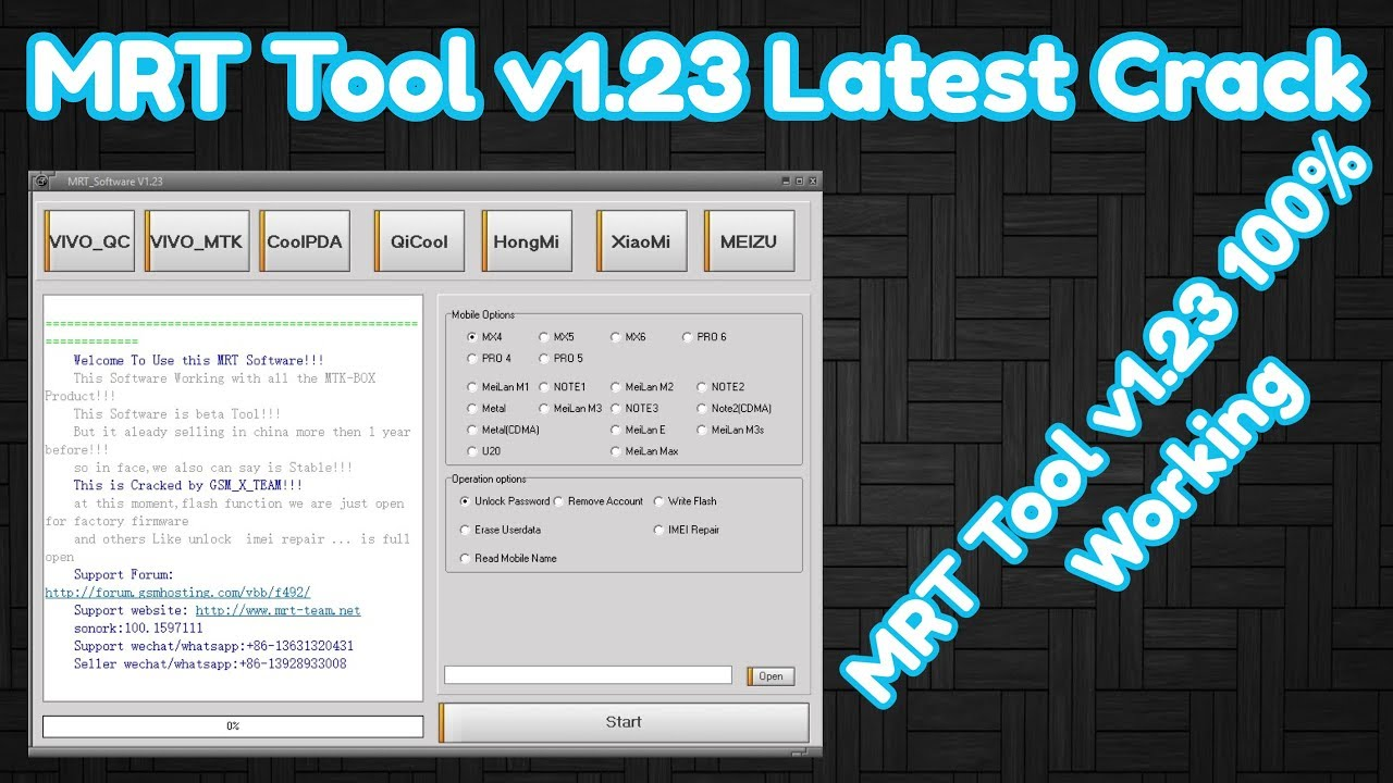 MRT Tool v1 23 Latest Setup Without Dongle by Technical Computer Solutions