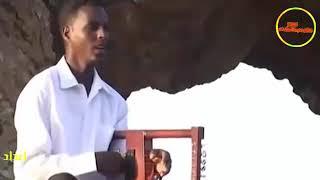 اغنية سودانية /النجم لوطال غيابو/ الفنان هيثم قنتي 2019