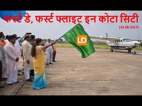 LEN DEN NEWS PRESENTS - FIRST DAY, FIRST FLIGHT IN KOTA CITY