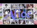 Princess Alice, Countess of Athlone 1883-1981